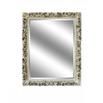Miroirs design pas cher miroirs design elegant pas - Miroir blanc pas cher ...